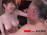 年の差セックス